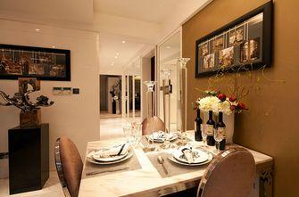 90平米欧式风格餐厅图片大全