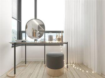140平米四室两厅现代简约风格阳光房效果图