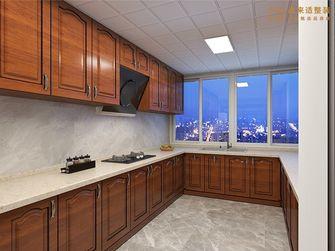 140平米三室两厅欧式风格厨房效果图