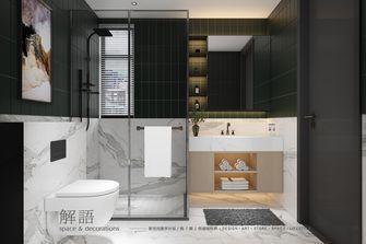 100平米三室两厅混搭风格卫生间效果图