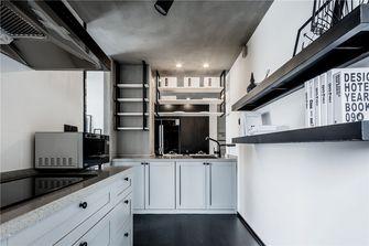 80平米其他风格厨房图