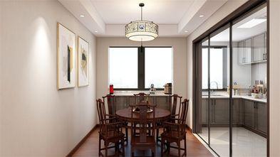 100平米三室一厅中式风格餐厅装修图片大全