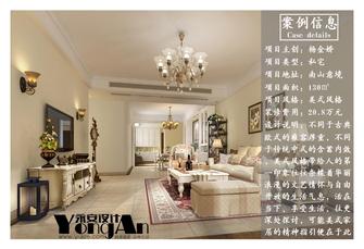 豪华型130平米三美式风格客厅装修案例