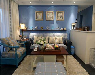 100平米三室两厅地中海风格客厅欣赏图