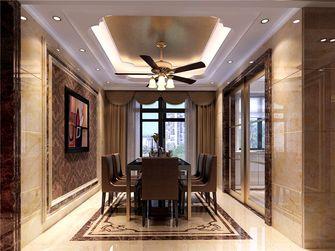 140平米三室三厅其他风格餐厅图片