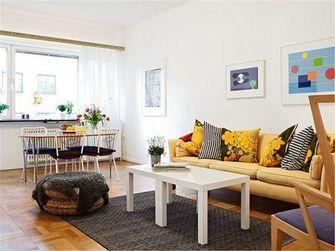 50平米宜家风格客厅装修图片大全