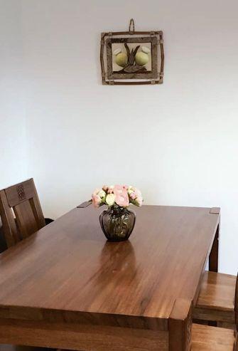 100平米三室两厅东南亚风格餐厅装修图片大全