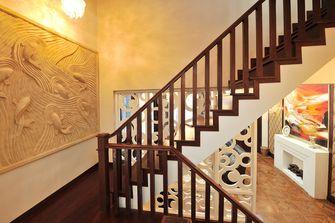140平米别墅混搭风格楼梯间装修图片大全