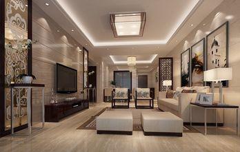 110平米三室两厅美式风格客厅装修效果图