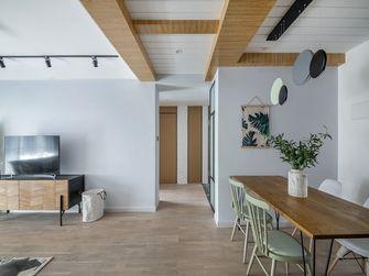 120平米三北欧风格餐厅装修案例