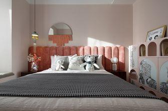 140平米三室一厅现代简约风格儿童房装修案例