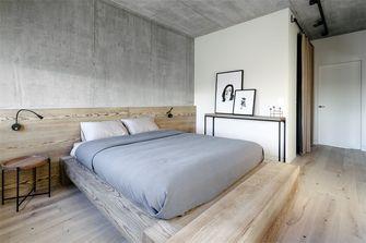 70平米一居室混搭风格卧室图片大全