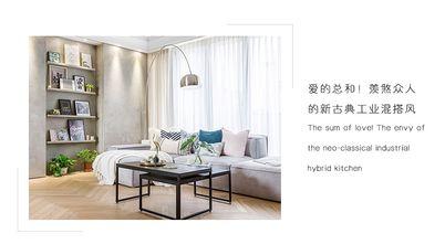 富裕型110平米新古典风格客厅设计图