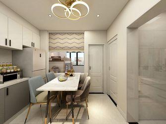 50平米小户型北欧风格餐厅设计图