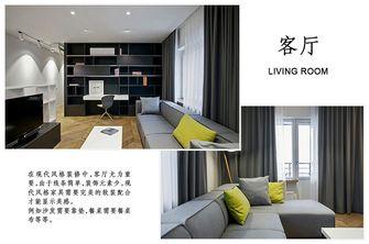 5-10万110平米三室两厅地中海风格客厅图片