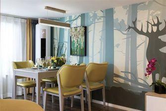 50平米复式田园风格餐厅图片