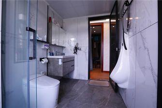 140平米四现代简约风格卫生间设计图