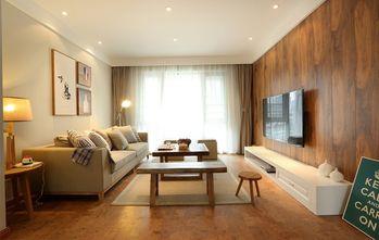 130平米三室两厅田园风格客厅设计图