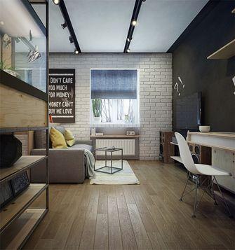 50平米公寓其他风格走廊设计图