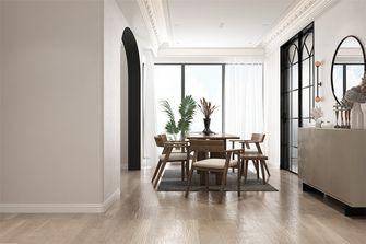140平米三室两厅法式风格餐厅图