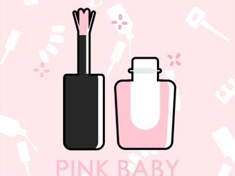 Pink Baby 美甲美睫(海门店)
