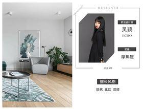 50平米小户型混搭风格客厅图