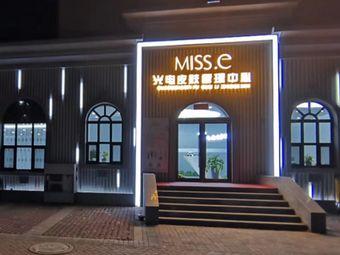 Miss.e光电皮肤管理中心
