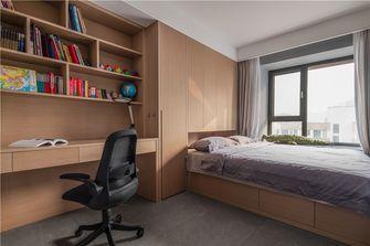 豪华型130平米三室两厅现代简约风格儿童房装修图片大全