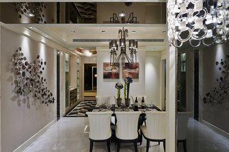 120平米三室两厅新古典风格餐厅效果图