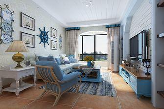110平米三室两厅地中海风格客厅图片