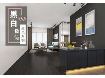 70平米混搭风格客厅效果图