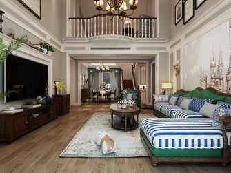 140平米复式美式风格客厅装修案例