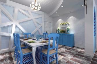 140平米四室一厅地中海风格餐厅装修图片大全
