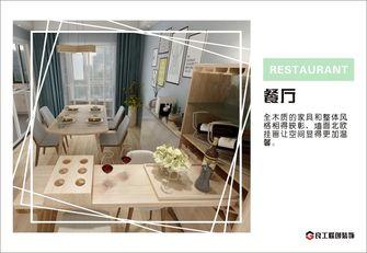 140平米四室四厅北欧风格餐厅装修图片大全