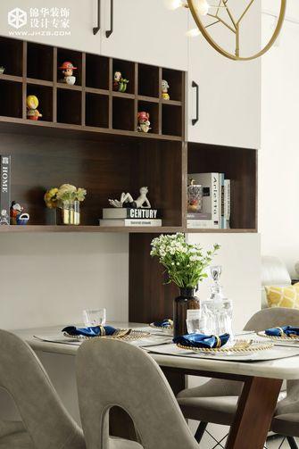 80平米三室一厅现代简约风格餐厅欣赏图