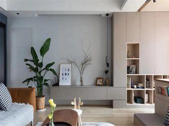 80平米三室一厅宜家风格客厅欣赏图