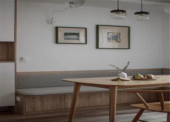 100平米四室一厅北欧风格餐厅设计图