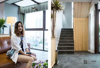 140平米四室两厅现代简约风格楼梯装修效果图