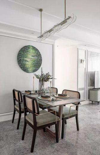 110平米三室一厅法式风格餐厅装修图片大全
