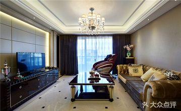 130平米四室两厅新古典风格客厅装修案例