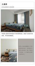140平米四室一厅混搭风格儿童房图片大全