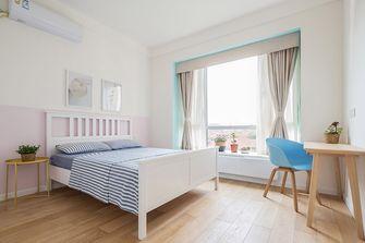 110平米三室一厅日式风格儿童房装修效果图