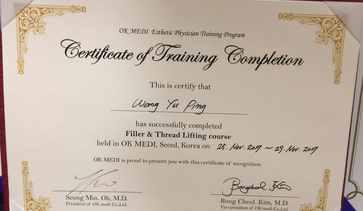韩国OK MEDI线雕提升及填充注射认证医师