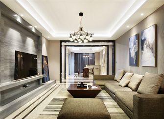 60平米现代简约风格客厅装修案例