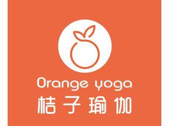 桔子瑜伽(乌鲁木齐鲁达国际旗舰店)