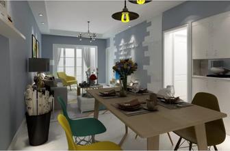 70平米一居室现代简约风格餐厅装修图片大全