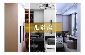 80平米三室两厅现代简约风格儿童房装修图片大全