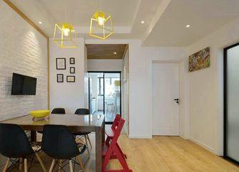 50平米公寓宜家风格餐厅图