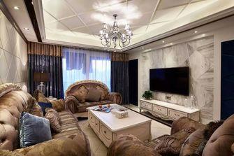 15-20万140平米四室四厅欧式风格客厅装修案例