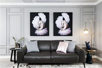 110平米三室一厅其他风格客厅装修图片大全
